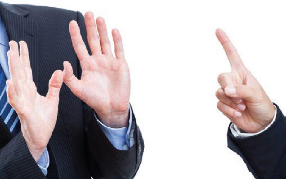 Pouvoir disciplinaire © Photographee.eu - Fotolia.com